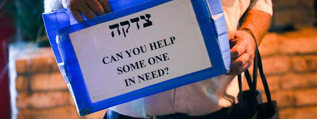 Tzedakah Questions & Answers: What Is a