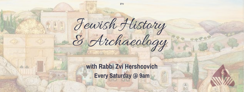 Jewish History & Archaeology.png