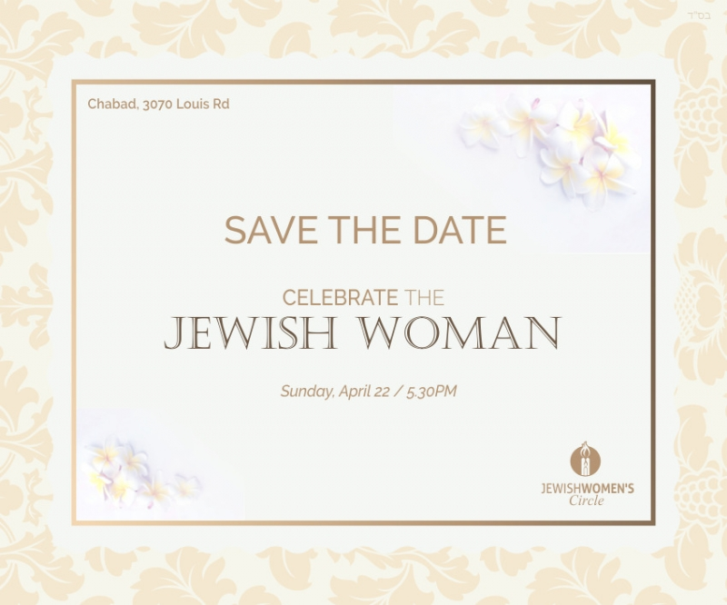 Celebrate the Jewish Woman Sun Apr 22 5:30PM