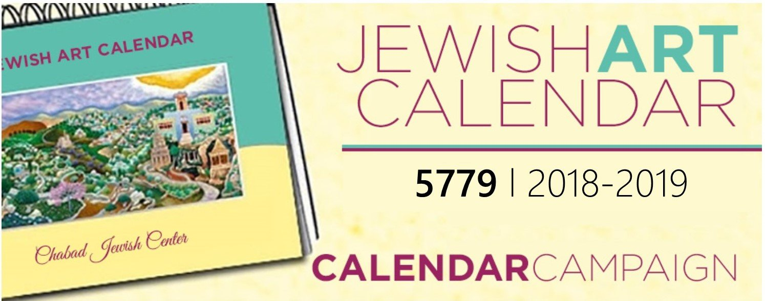 2018 Calendar Art website.jpg