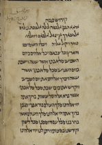 MS. Heb. e. 76 .png