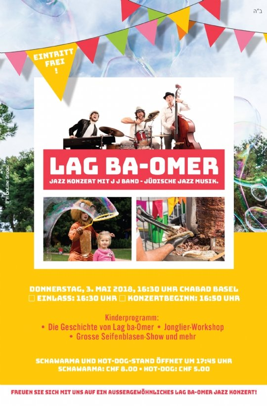 LagBaomer5778_Basel_smatPh.jpg