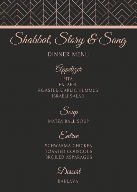 Davidson dinner menu.jpg