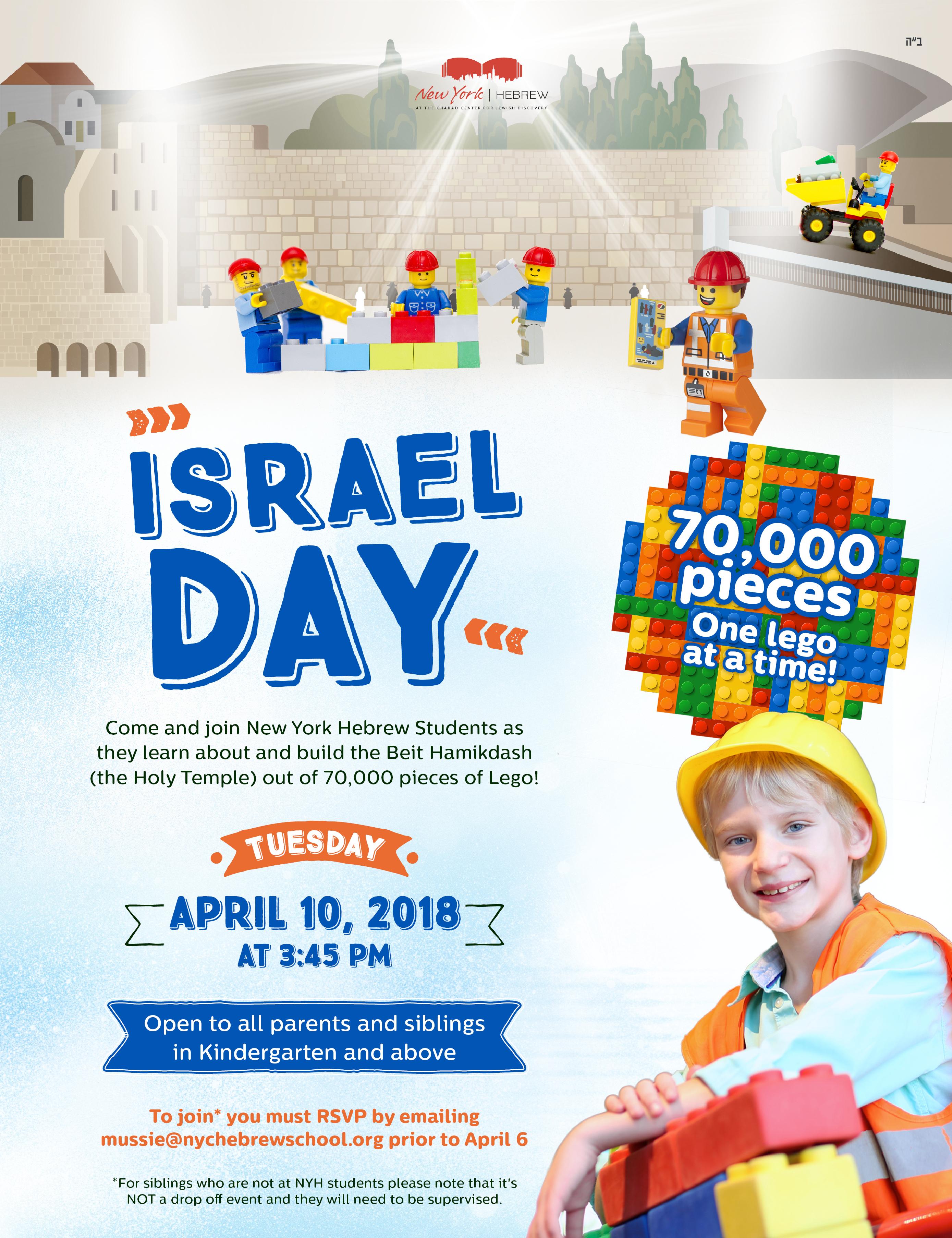 Israel Day.jpg