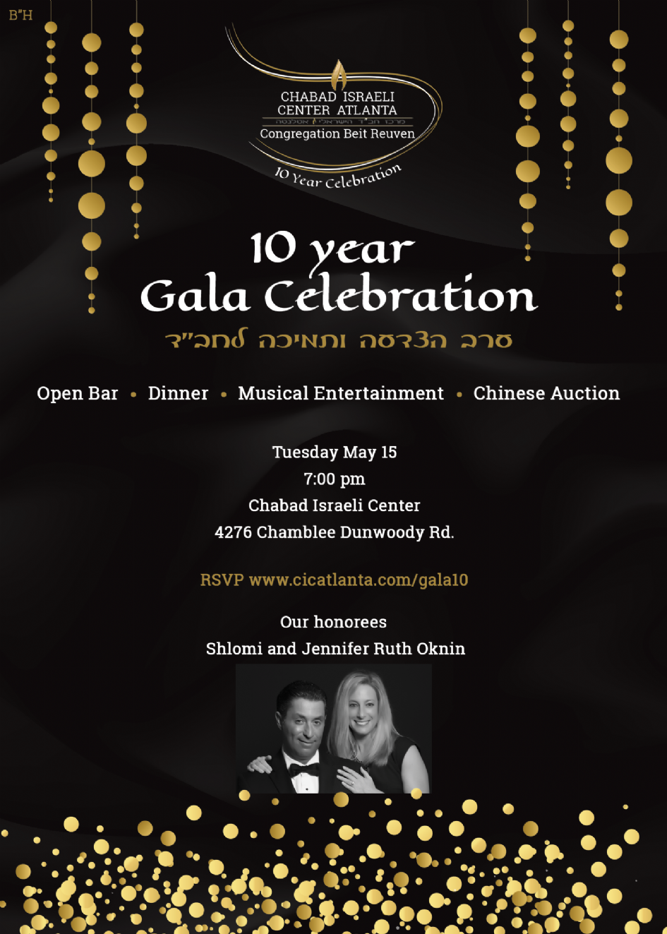 Gala invitation.png