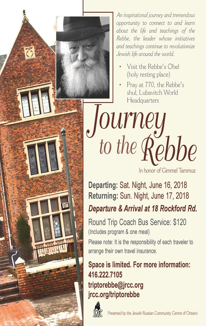 Journey to Rebbe 2018LORES.jpg