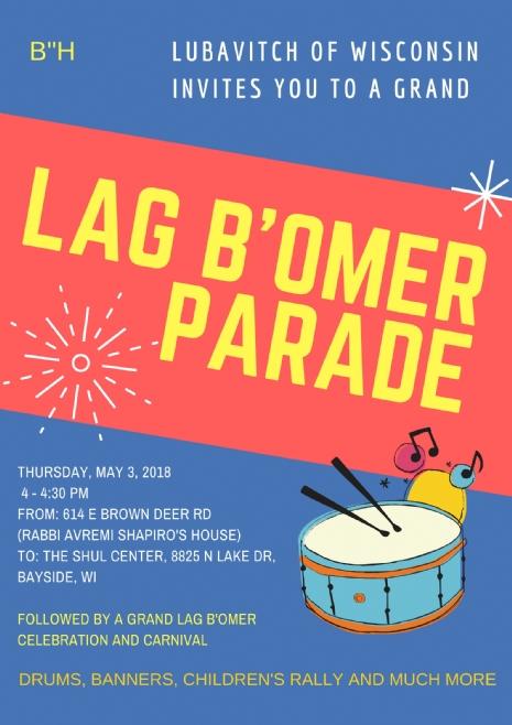 Lag B'omer Parade 2018.jpg