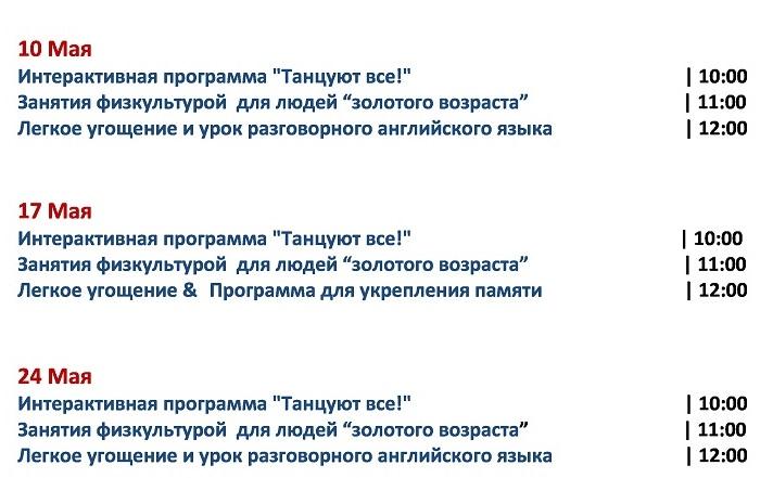 1136 centre st russian April 2018-page0001.jpg