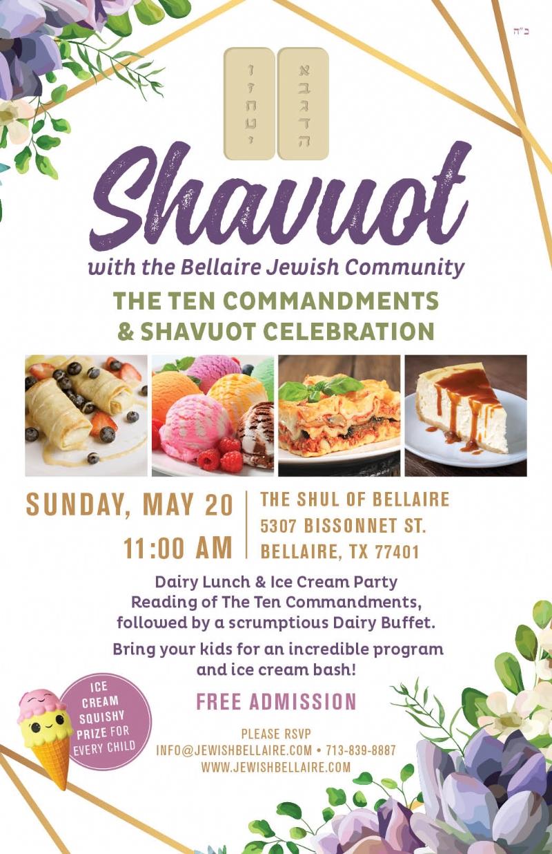 Shavuot 2018 invite.jpg