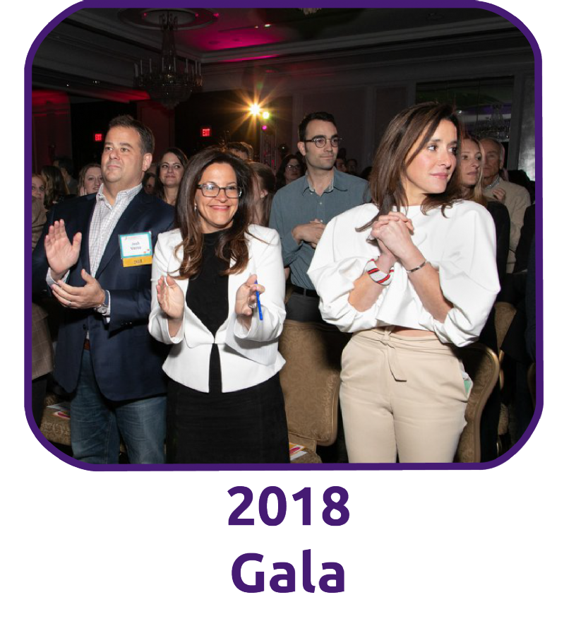 2018 gala website button-01.png