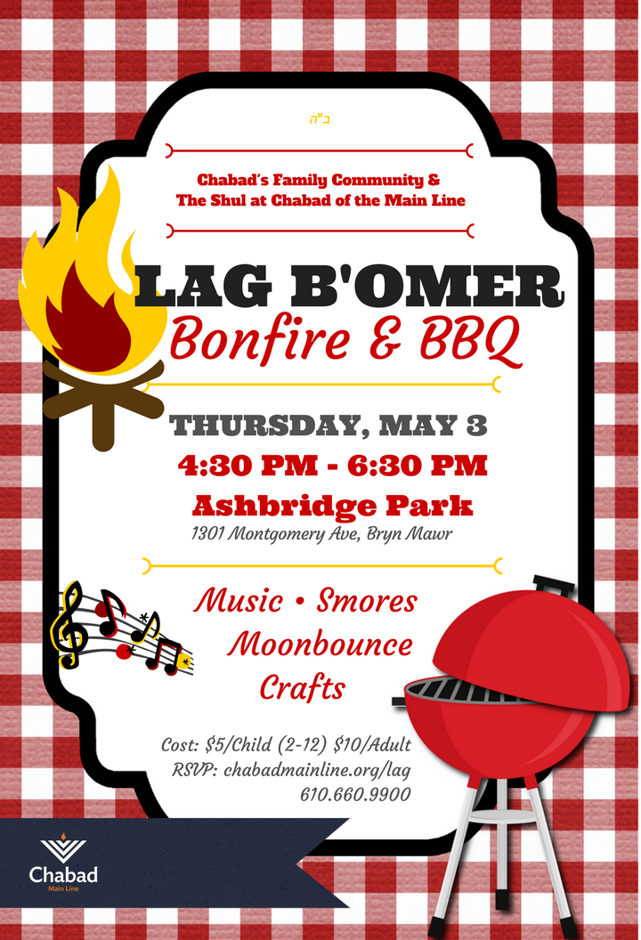 Lag Baomer bonfire final (1).png