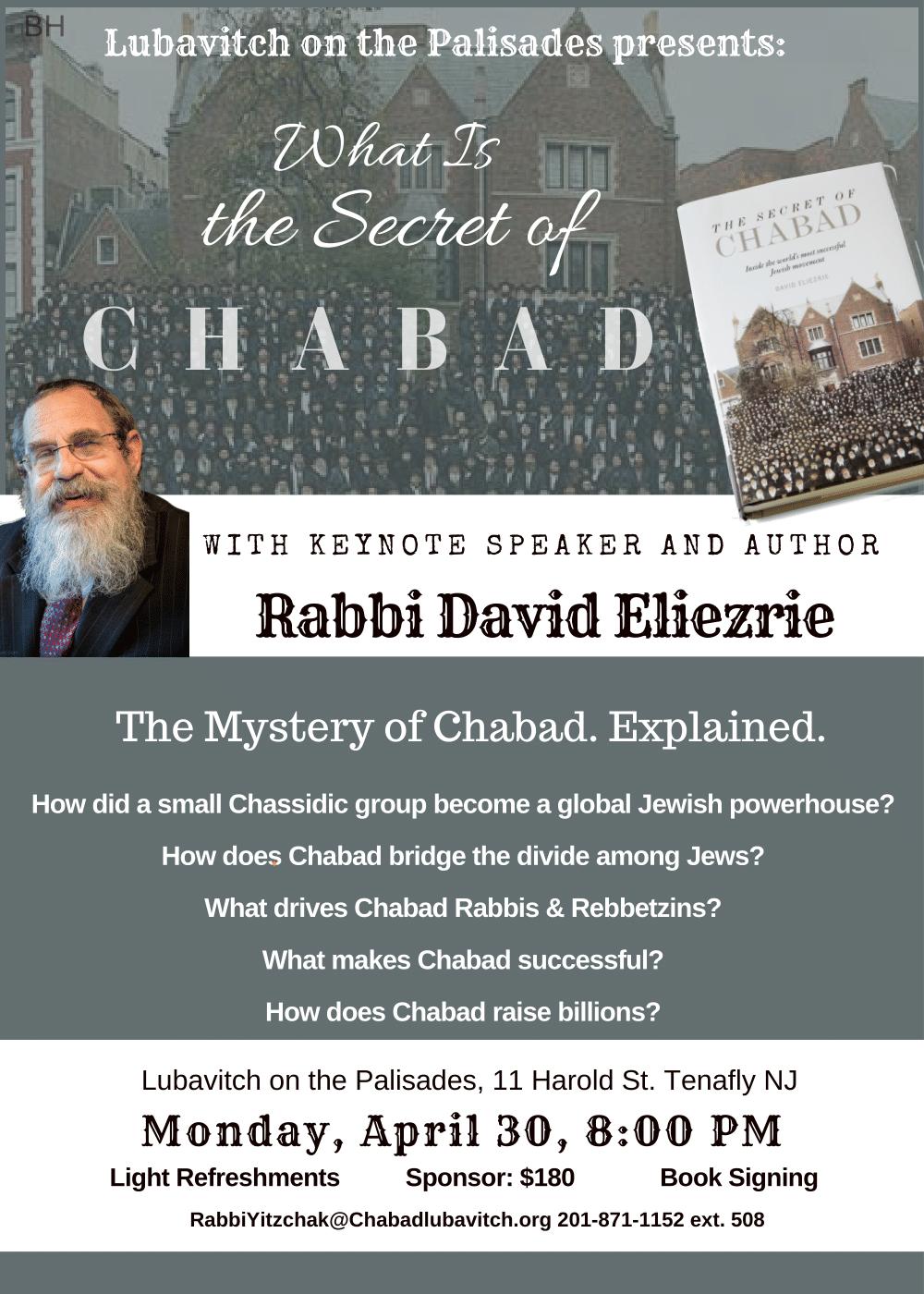 Rabbi Eliezrie Flyer-1.png