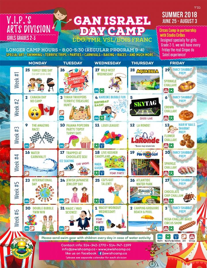 CGI-Calendars_2018_VIP-ART (1).jpg