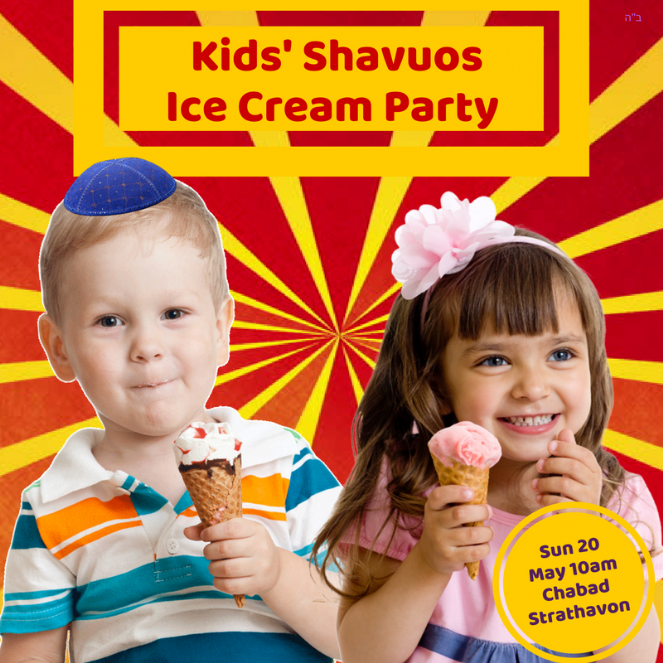 Kids ice cream party 5778.png