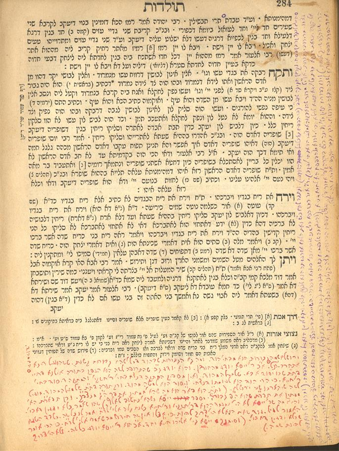 "This Zohar belonged to the famed Kabbalist, Rabbi Levi Yitzchak Schneerson, of righteous memory. Exiled by the Soviets to a primitive town in Kazakhstan, he had neither ink nor paper. He wrote scholarly notes on the margins of his precious Zohar with ""ink"" his wife made from berries (credit: Library of Agudas Chassidei Chabad - Ohel Yosef Yitzchak Lubavitch)."