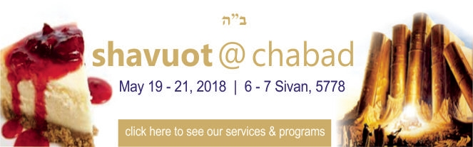 Pic: CLICK HERE FOR MORE INFO REGARDING SHAVUOT