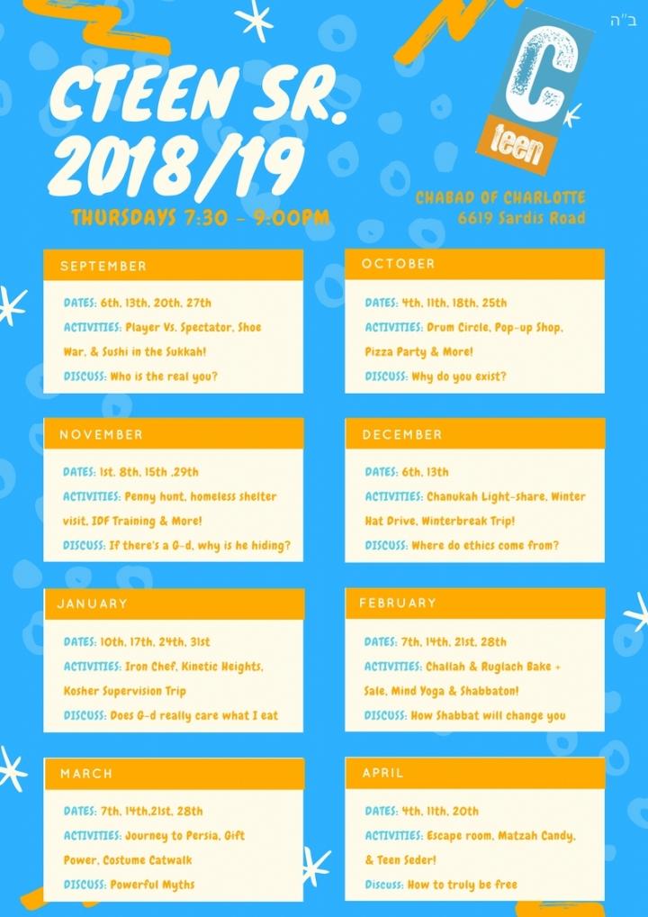 CTeen Sr Calendar.jpg