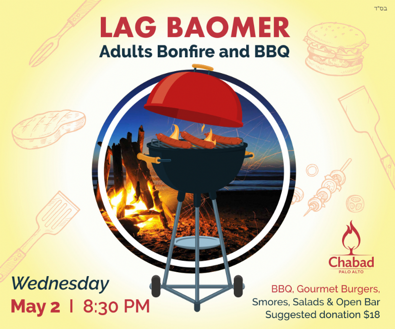 Lag baomer 2018 adults.png
