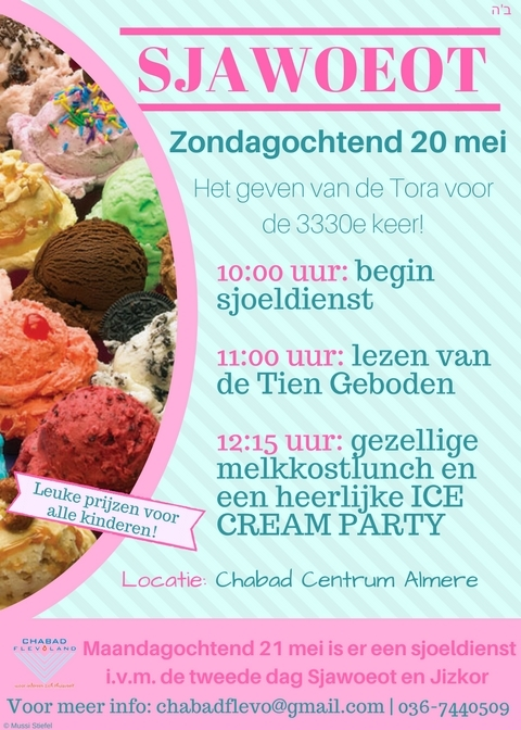 Invitation SJAWOEOT 2018 zonder adres.jpg