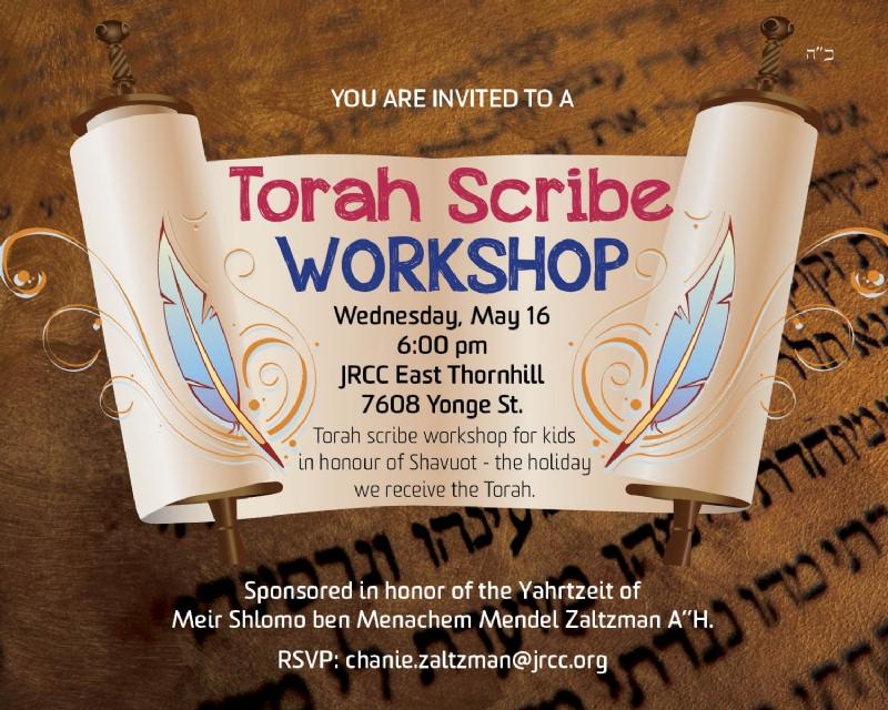 TorahScribe2018.jpg