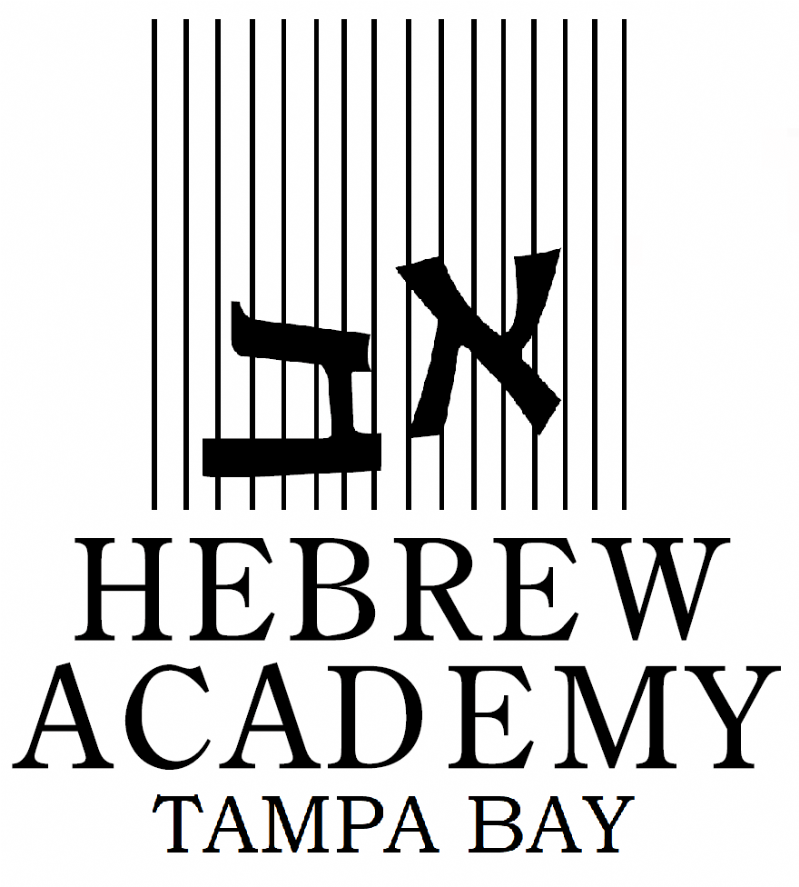 registration form - hebrew academy of tampa bay