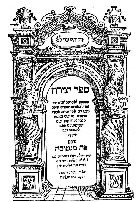 The title page to an early print of the Sefer Yetzirah (credit: Library Of Agudas Chassidei Chabad - Ohel Yosef Yitzchak Lubavitch).
