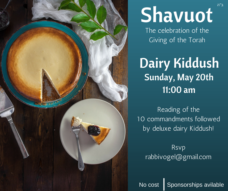 ShavuotDairy Kiddush.png