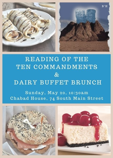 Shavuos Dairy Brunch.png
