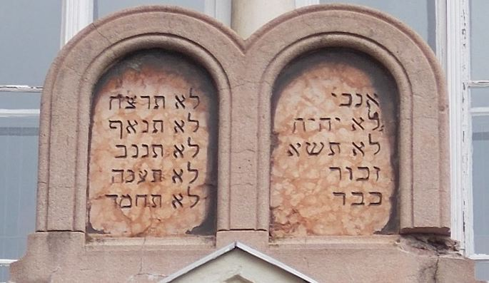 Round-topped Luchot adorning the Bethlen Ter Synagogue in Budapest, Hungary.
