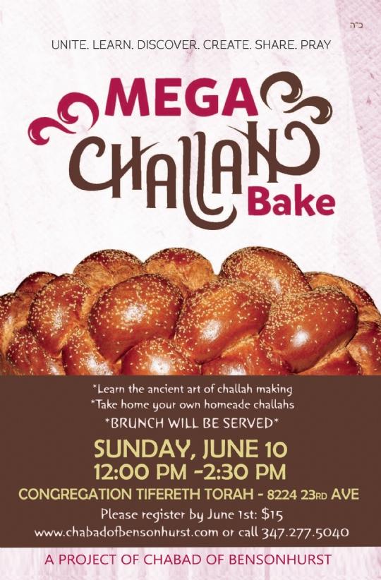 Mega Challah Bake Flyer 2018.jpg