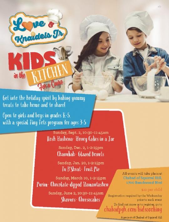 Kids_in_kitchen.jpg