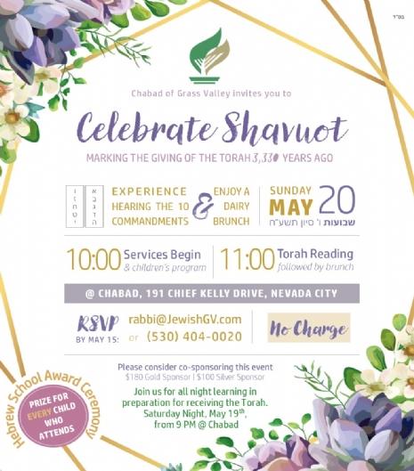 Shavuot Flyer.jpg