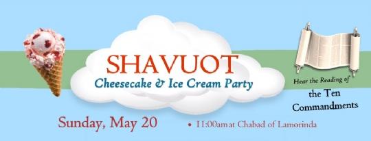 Shavuot Website.jpg