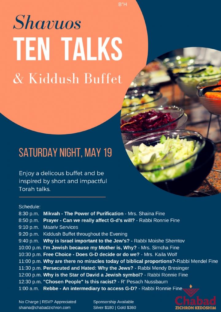 Shavuos Torah and Dinner.jpg