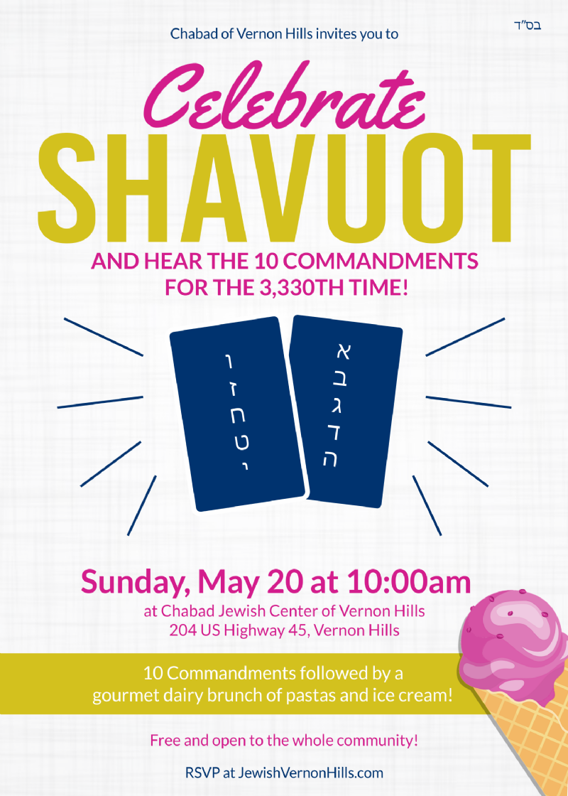 Shavuot Flyer.png
