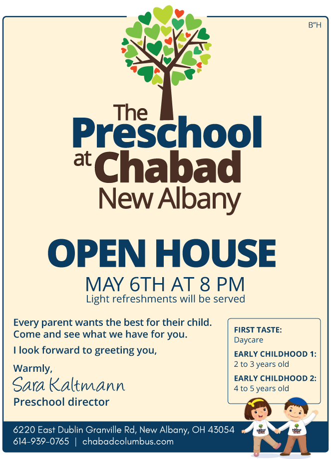 Chabad-Preschool-Flyer-FB2.jpg