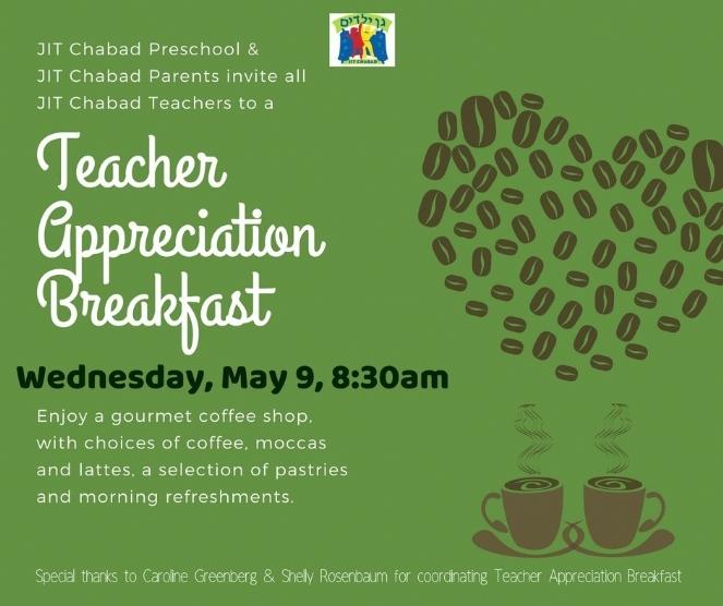 Teacher ApreciationBreakfast.jpg