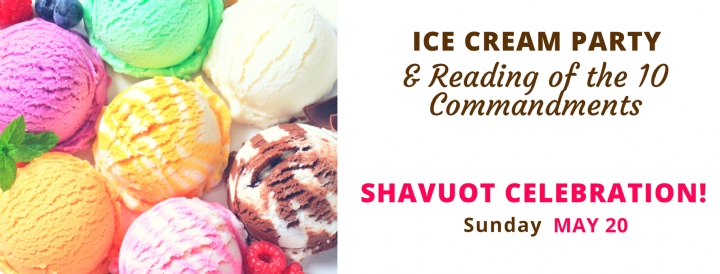 Shavuot Ice Cream Party Banner.jpg