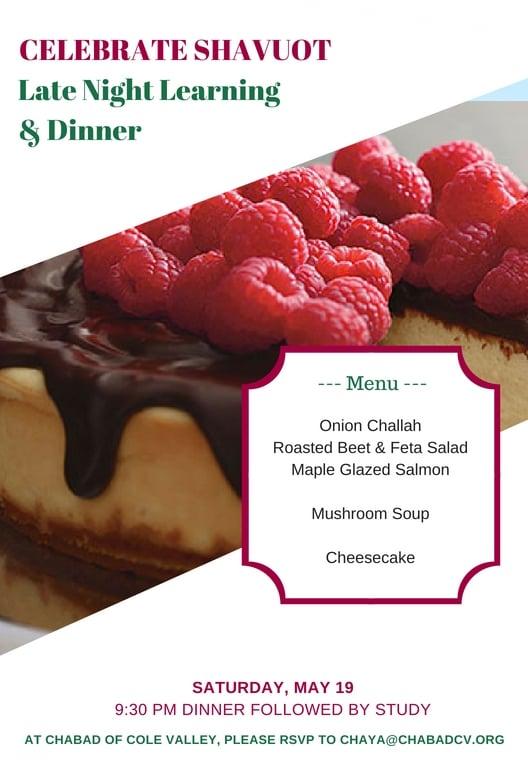 shavuot dinner flyer.jpg