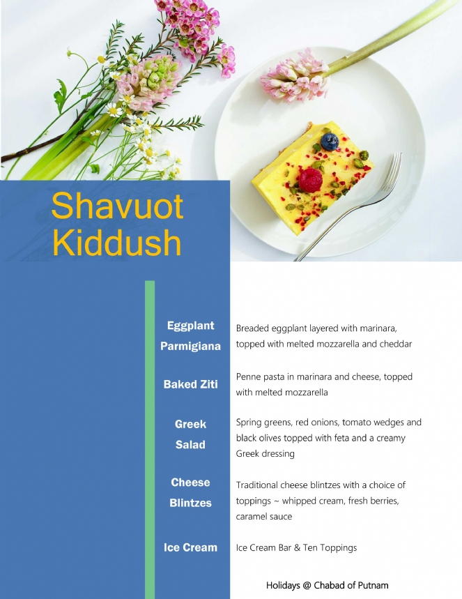 shavuos-kiddush-menu-2018.jpg