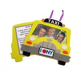 Taxi Tefillas Haderech.PNG