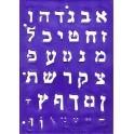 Aleph Beis Stencil.jpg