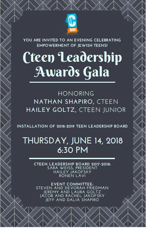 cteen gala 2018 header.png