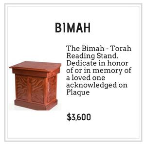 Bimah.png
