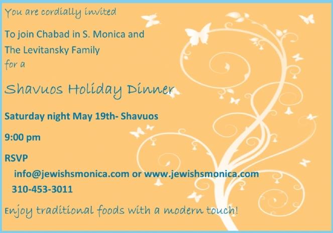 Shavuos Diner 5778.jpg