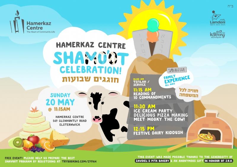 Hamerkaz Shavuot Flyer 2018 Digital v5.jpg