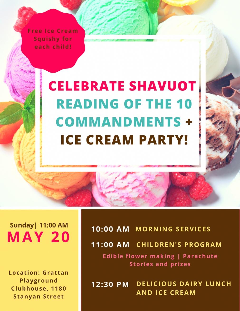 Shavuot Ice Cream Party flyer.jpg