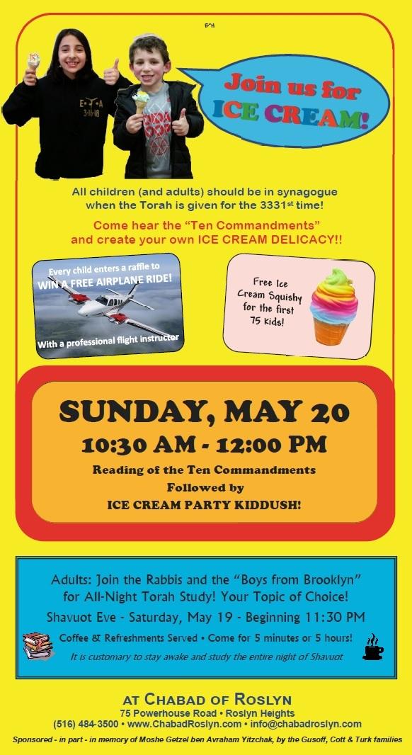 Ice Cream Party flier-full.jpg