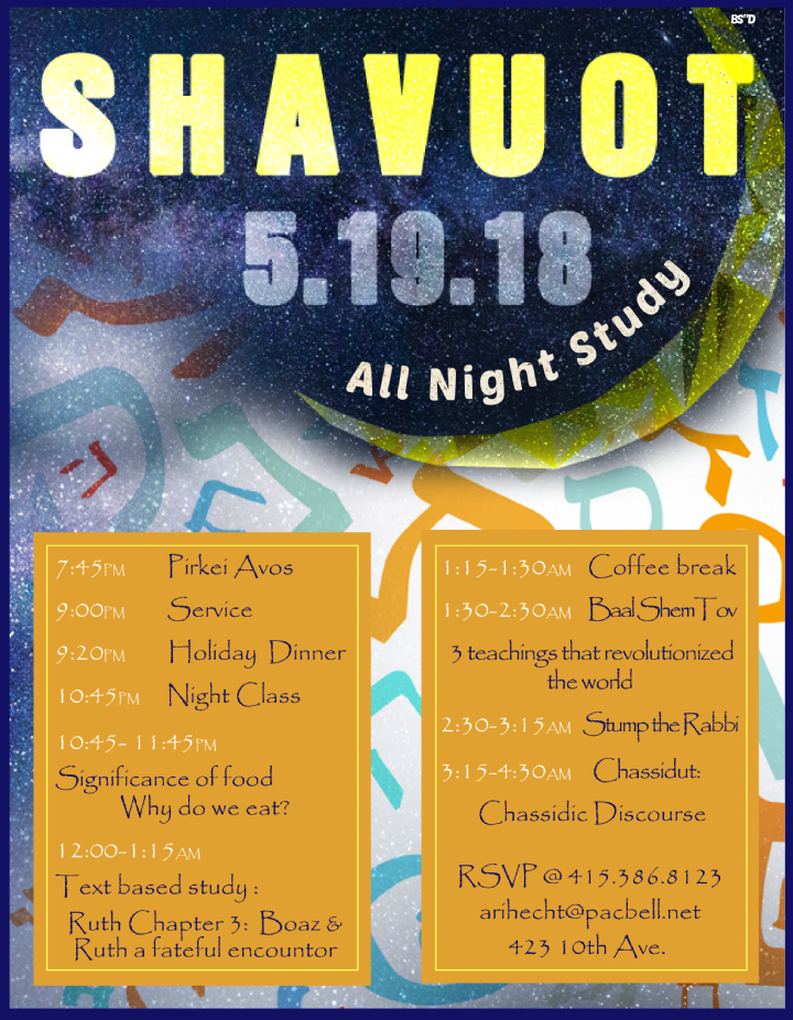 Shavuot night schedule-01.png