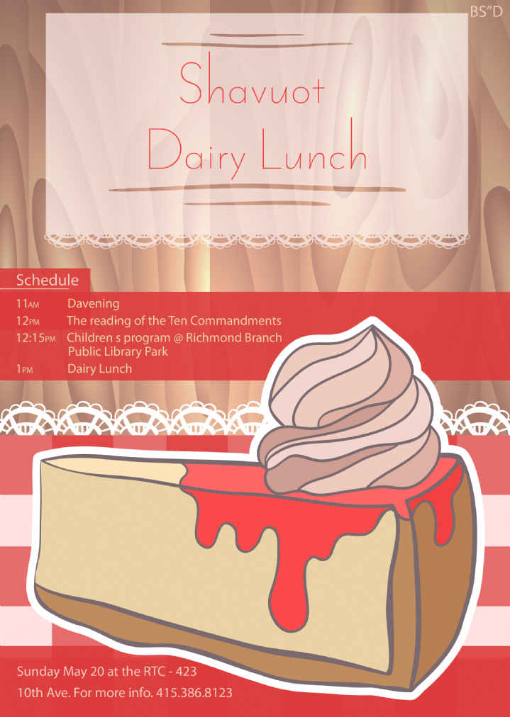 shavuos dairy lunch-01.png